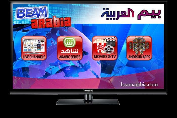 beamarabia arabic iptv box australia arabic channels no monthly pay arabic tv
