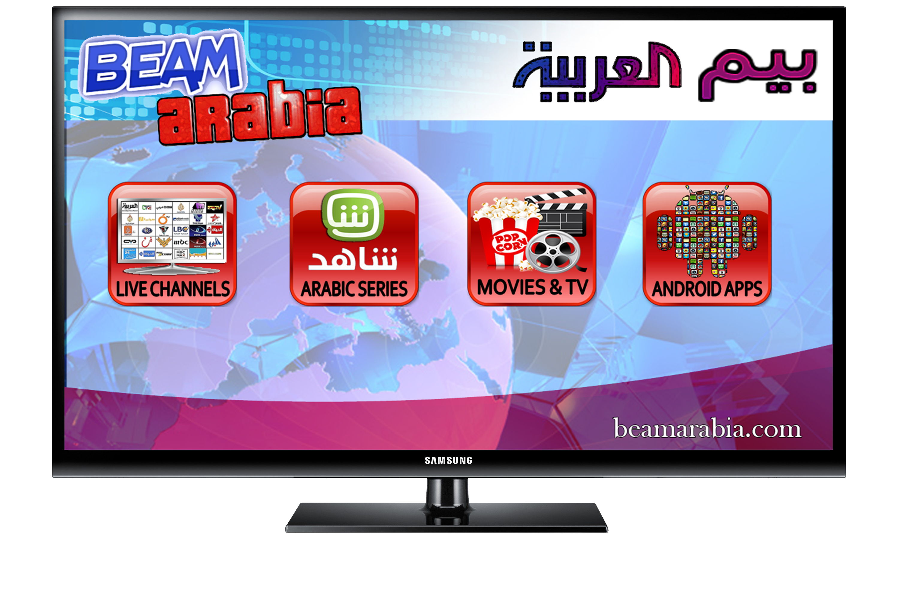 beamarabia arabic iptv box australia arabic channels no monthly pay arabic tv
