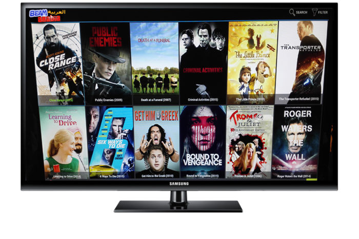 beamarabia arabic iptv box - watch arabic channels in australia