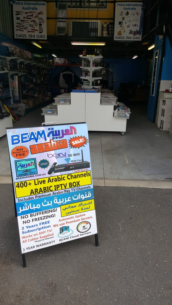 beamarabia arabic tv box australia best iptv